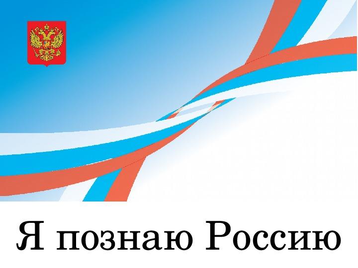 Кировчане могут стать частью всероссийских флешмобов