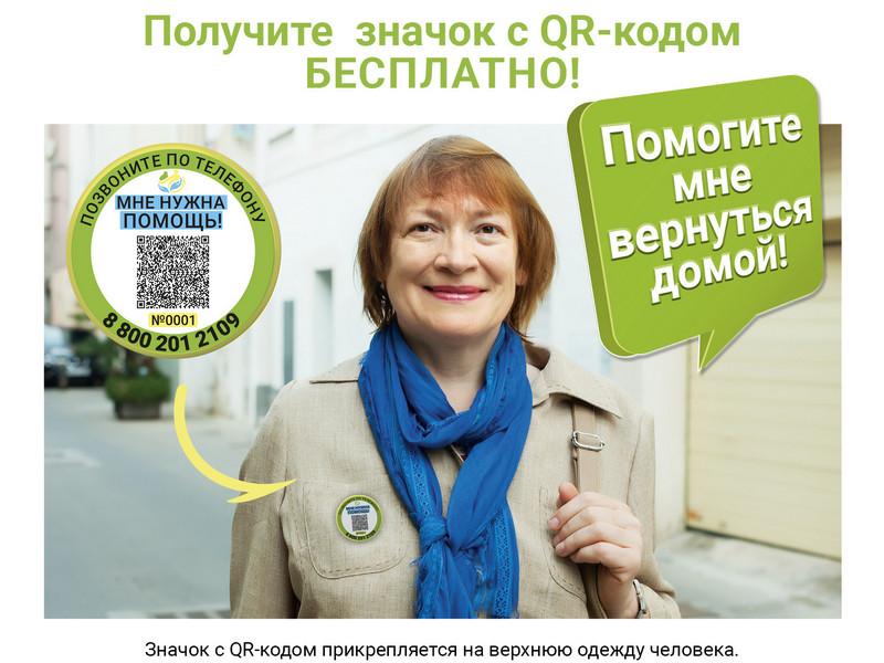В целях информирования населения, министерством социального развития Кировской области разработан тематический социальный информационный буклет